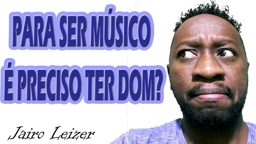 Dom musical